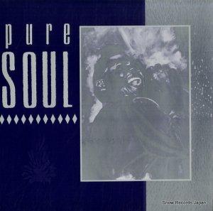 V/A - pure soul - KENT019