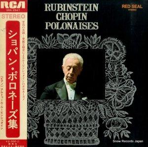 アルトゥール・ルービンシュタイン - ショパン:ポロネーズ集 - SRA-2547