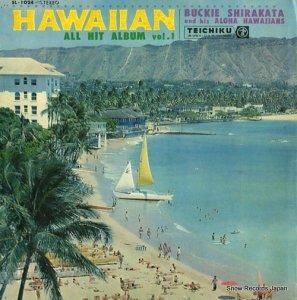 バッキー白片とアロハ・ハワイアンズ - バッキー白片のハワイアン・オール・ヒット・アルバム第1集 - SL-1024