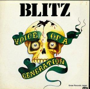 ブリッツ - voice of a generation - PUNK1