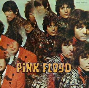 ピンク・フロイド - 夜明けの口笛吹き - EMS-50104