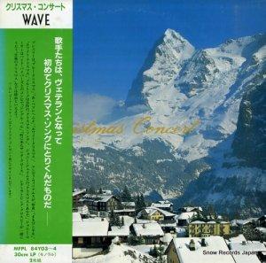 V/A - クリスマス・コンサート - MFPL84Y03-4