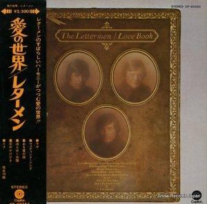 レターメン - 愛の世界 - CP-80383