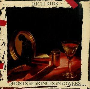 リッチ・キッズ - ghosts of princes in towers - EMC3263