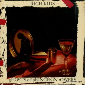 リッチ・キッズ - ghosts of princes in towers - EMC3263