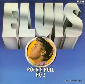 エルヴィス・プレスリー - rock 'n' roll no. 2 - INTS5142