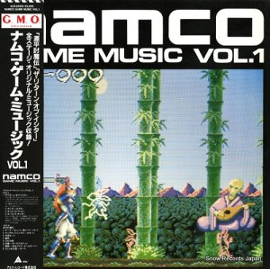 ナムコ - ナムコ・ゲーム・ミュージック1 - ALR-22913