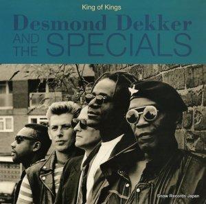 デスモンド・デッカー&ザ・スペシャルズ - king of kings - TRLS324