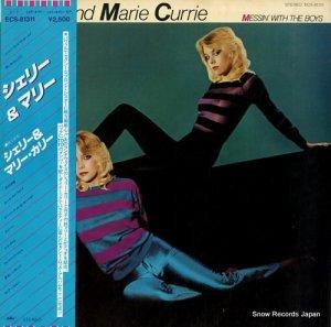 シェリー&マリー・カリー - シェリー&マリー - ECS-81311