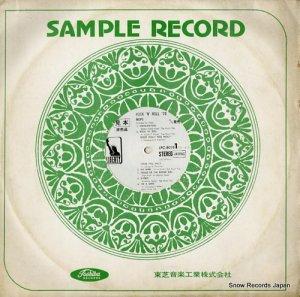モップス - rock 'n' roll '70 - LPC-8018