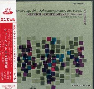 ディートリッヒ・フィッシャー=ディスカウ - シューベルト:三大歌曲全集 - HA5020.D-23