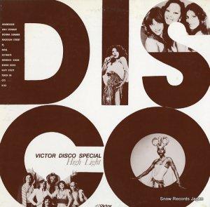 V/A - ビクター・ディスコ・スペシャル・ハイライト - LWG-1191