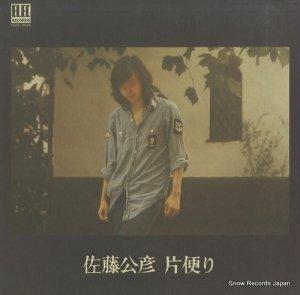 佐藤公彦 - 片便り - ELEC-2034