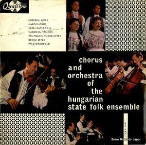 コーラス&オーケストラ・オブ・ザ・ハンガリアン・ステイト・フォーク・アンサンブル - chorus and orchestra of the hungarian state folk ensemble