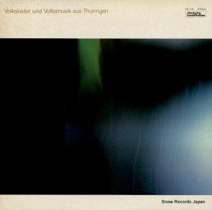 V/A - テューリンゲン地方の民謡と民族音楽 - ET-5138