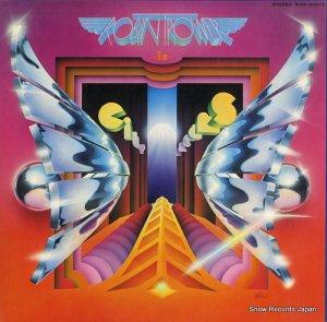 ロビン・トロワー - 白昼の幻想 - WWS-80915