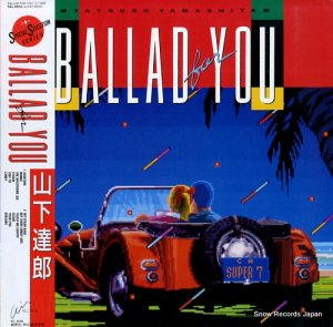 山下達郎 - ballad for you - RAL-8834