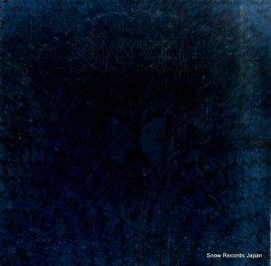 サンタナ - 不死蝶 - 25AP826