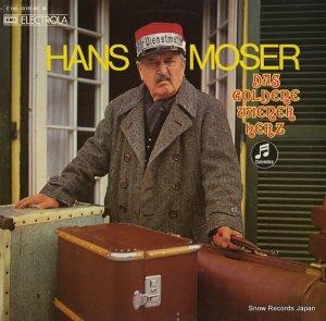 ハンス・モーザー - das goldene wiener herz - 1C148-33101/02M