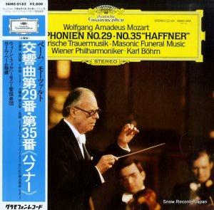 カール・ベーム - モーツァルト:交響曲第29番・第35番「ハフナー」 - 28MG0182