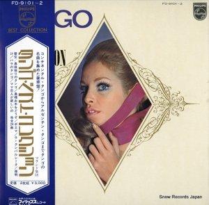 マランド楽団 - 決定盤タンゴ・ベスト・コレクション - FD-9101-2