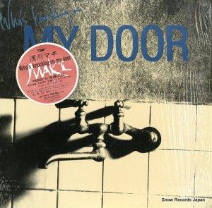 浅川マキ - who's knocking on my door - ETP-90234