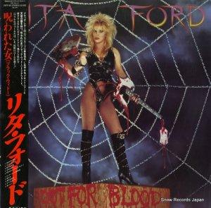 リタ・フォード - 呪われた女(ブラック・ウィドー) - 25PP-85