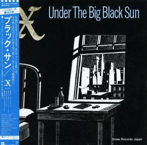 X - ブラック・サン - P-11209