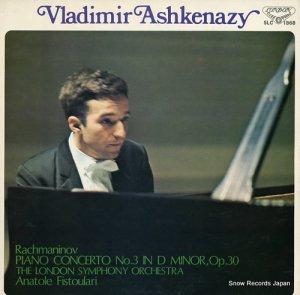 ウラディーミル・アシュケナージ - ラフマニノフ:ピアノ協奏曲第3番ニ短調作品30 - SLC1868