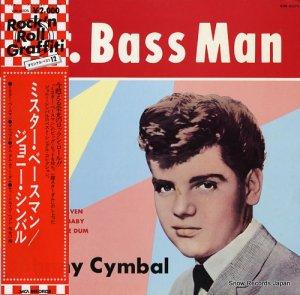 ジョニー・シンバル - ミスター・ベースマン - VIM-4005