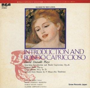 ダヴィッド・オイストラフ - サン=サーンス:序奏とロンド・カプリッチオーソ作品28、他 - RGC-1096