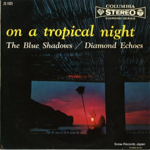 ザ・ブルー・シャドウズ - 南国の夜 - ZS-1025