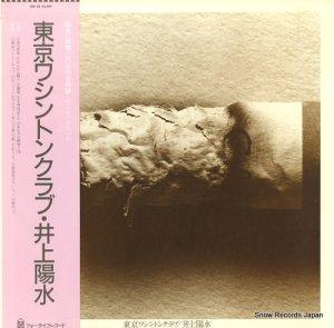 井上陽水 - 東京ワシントンクラブ - 28K-82