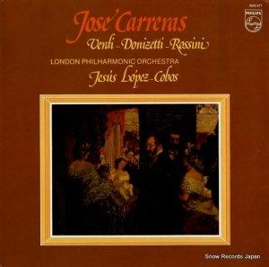 ホセ・カレーラス - opera arias verdi, donizetti, rossini - 9500977