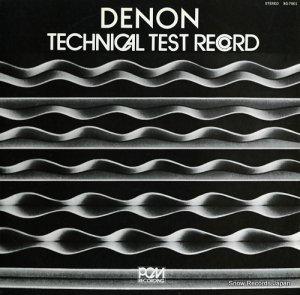 V/A - デンオン・テクニカル・テスト・レコード - XG-7001