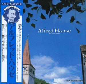 アルフレッド・ハウゼ - ベスト・アーティスト・シリーズ - MP2615
