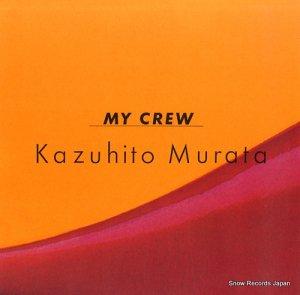 村田和人 - my crew - MOON-28020