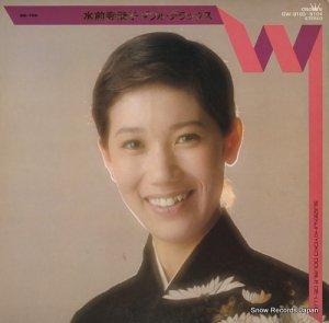 水前寺清子 - ダブル・デラックス - GW-9103-4