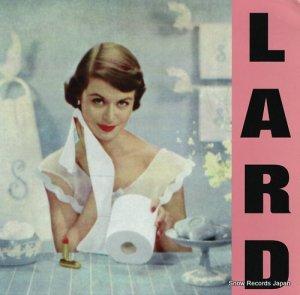 ラード - pure chewing satisfaction - VIRUS199