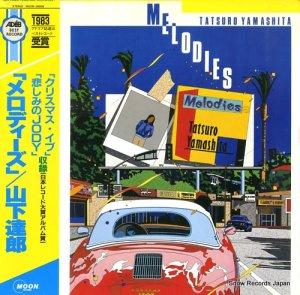 山下達郎 - メロディーズ - MOON-28008