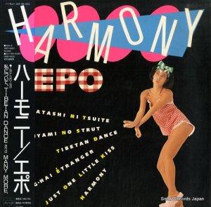 エポ - ハーモニー - MIL-1002