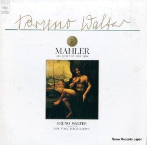 ブルーノ・ワルター - マーラー:交響曲「大地の歌」 - 15AC1294