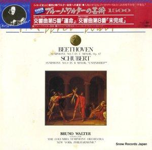 ブルーノ・ワルター - ベートーヴェン:交響曲第5番「運命」 - 15AC1273