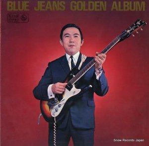 寺内タケシとブルージーンズ - ブルー・ジーンズ・ゴールデン・アルバム - SKK233