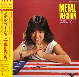 早川めぐみ - メタル・ヴァージョン - WTP-40199
