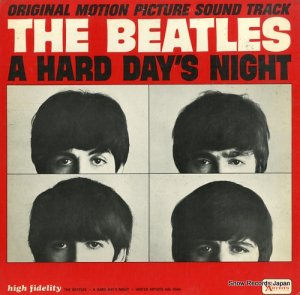 ザ・ビートルズ - a hard day's night - UAL3366