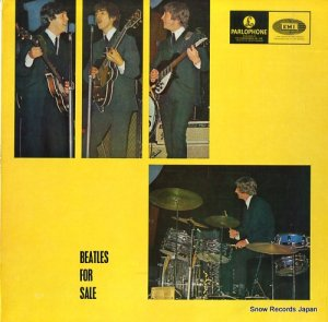 ザ・ビートルズ - beatles for sale - PCSO3062