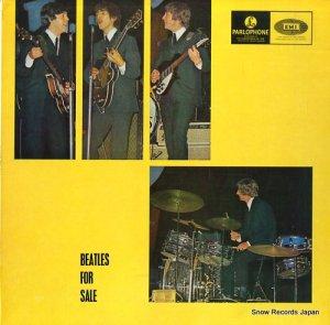 ザ・ビートルズ - beatles for sale - PCSO3062