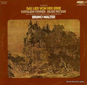 ブルーノ・ワルター - mahler; das lied von der erde - R23182