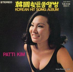 パティ・キム - 韓国ヒット・ソング・アルバム - SJET-8063